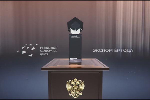 ФОТО: www.exportcenter.ru