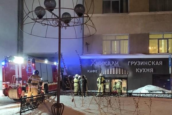 ФОТО: ГУ МЧС России по Свердловской области.