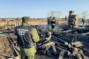 ФОТО: пресс-служба СУ СКР по Свердловской области