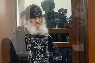 ФОТО: Басманный суд Москвы.
