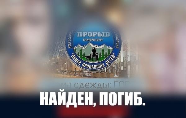 """ФОТО: СРОО """"ДПСО""""ПРОРЫВ"""" Свердловская область."""