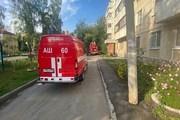 ФОТО: ГУ МЧС России по Свердловской области