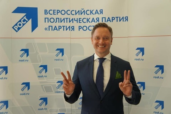 Фото с личной страницы Капчука в Facebook.