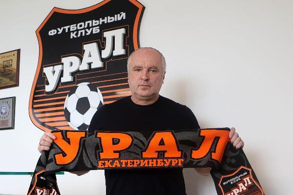 ФОТО: fc-ural.ru