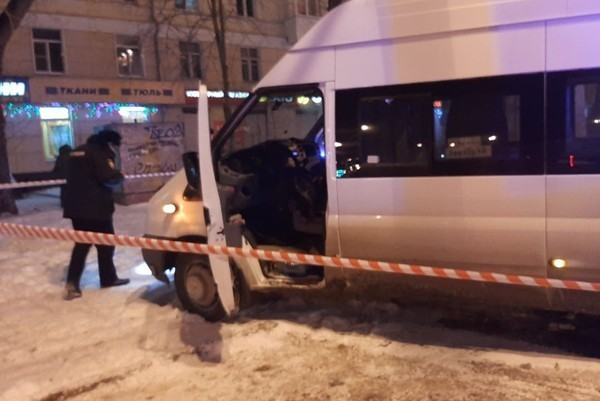 ФОТО: пресс-служба СКР по Свердловской области.