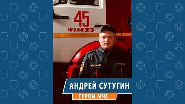 ФОТО: Главное управление МЧС по Свердловской области