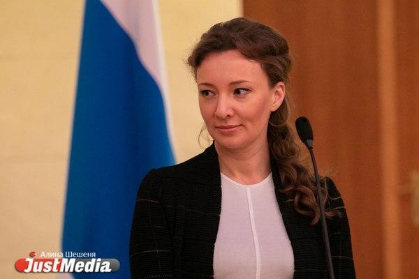 ФОТО: feed.riafan.ru