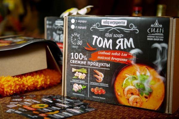 Екатеринбуржцам расскажут секрет приготовления легендарного супа Том ям и научат делать сувениры из мозаики