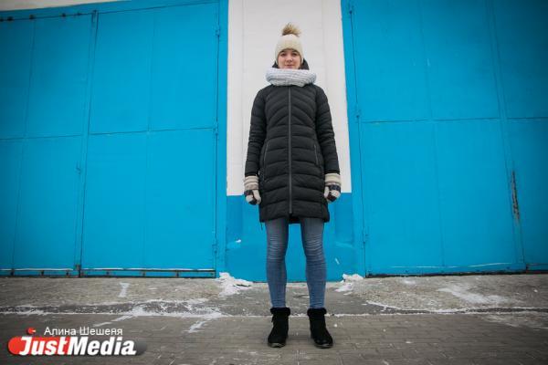 Валентина Бачинина, «Уралочка-НТМК»: «На улице морозно, поэтому советую сидеть дома под пледом с чашкой горячего чая». В Екатеринбурге -7