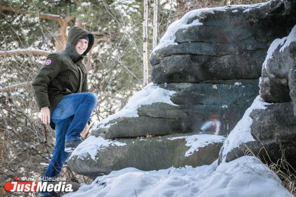 Дмитрий Гальченко, специалист по диагностике и ремонту: «Зима в городе – это зачастую серые будни». В Екатеринбурге -13