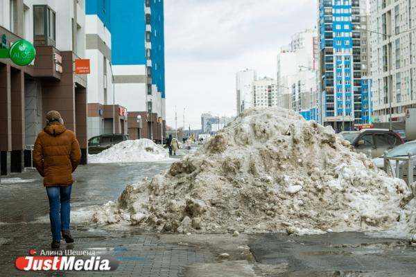 Весенний Екатеринбург готовится поставить рекорд по количеству луж
