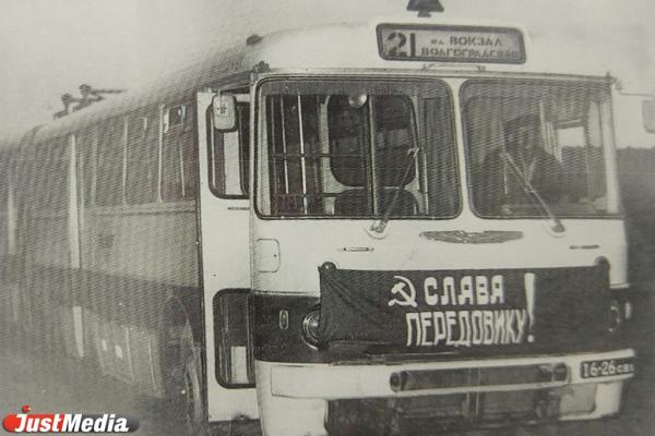 «За алкоголь и наркотики отстранили более 12 тысяч автобусников». О создании службы предрейсовых осмотров свердловских водителей в СПЕЦПРОЕКТе «Е-транспорт»