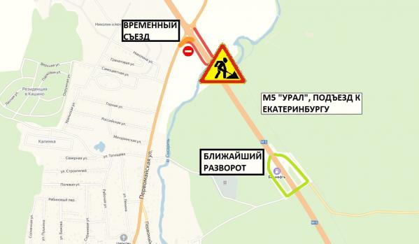 На трассе М5 «Урал» ограничат движение из-за капитального ремонта дорожного полотна