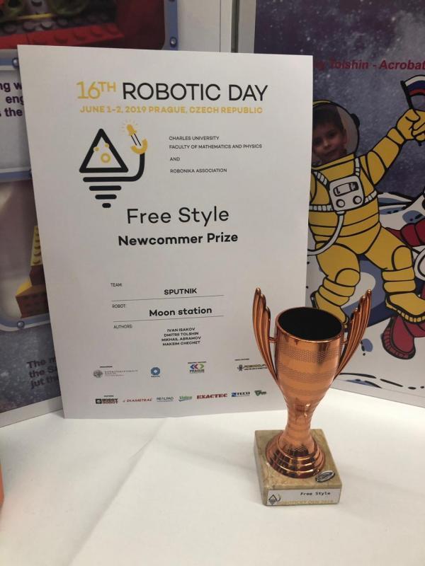 Юные уральские робототехники заняли первое место на престижных международных соревнованиях в Праге