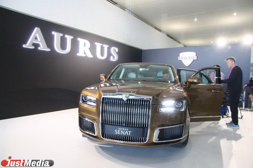 Люксовое авто Aurus Senat показали навыставке «Иннопром» вЕкатеринбурге