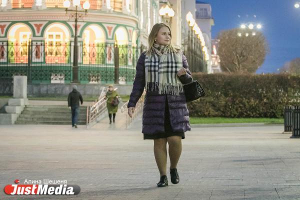 Екатерина Язовцева, департамент образования: «В Екатеринбурге осенью не бывает холодно». В столице Среднего Урала +7