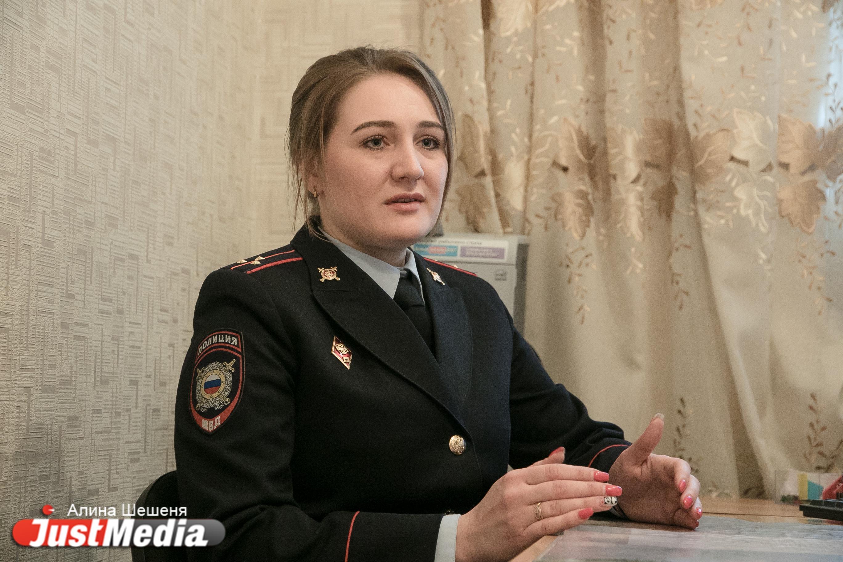 Девушке работа в полиции екатеринбург работа для девушек в красногорске