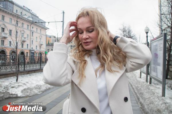Инна Боева, «Город FM 107,6»: «Весна – это коридор из зимы в лето». В Екатеринбурге +5 градусов