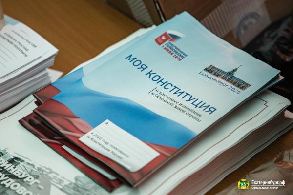 Екатеринбуржцы активно голосуют на мобильных участках города