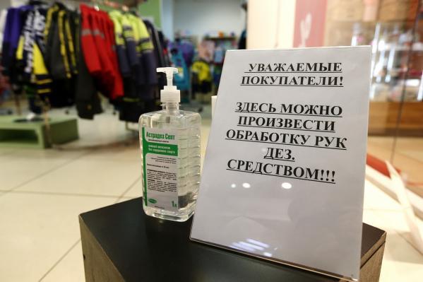 В Екатеринбурге заработали ТЦ. JustMedia.ru показывает торговые площади после длительного карантина