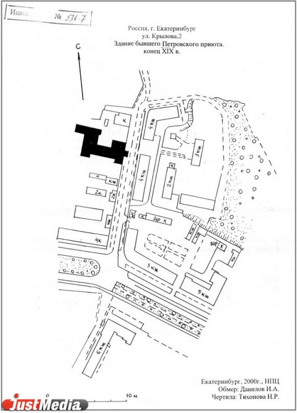 История здания Петровского приюта для сирот в Екатеринбурге, где были казармы, больница и коммуналка