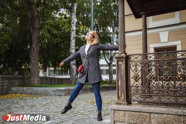 Маргарита Нагорнова, РАНХиГС: «Сентябрь и осень в целом - это то самое время, когда можно начать что-то новое». В Екатеринбурге +14 градусов