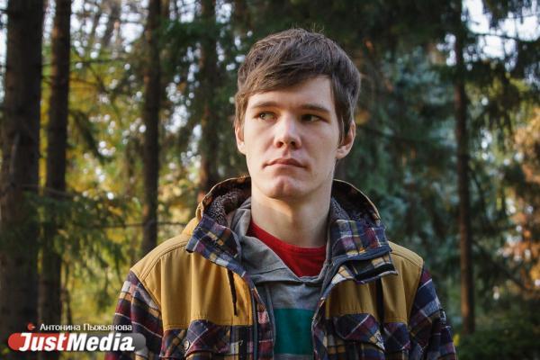 Дмитрий Тропин, журналист: «Нужно всего лишь выйти из дома, чтобы поднять себе настроение». В Екатеринбурге +17 градусов
