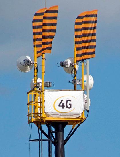 Билайн ищет владельцев недвижимости для увеличения покрытия сети LTE в Свердловской области