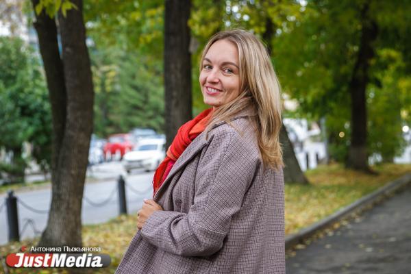 Анастасия Масленникова, доцент: «Осень – пора, когда можно насладиться чуть-чуть зимней прохладой с утра». В Екатеринбурге +9