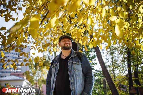 Владимир Демьянов, Blues Doctors: «Осень в Екатеринбурге – это всегда особенные ощущения: фирменные дожди, замечательное серое небо». В столице Урала +15
