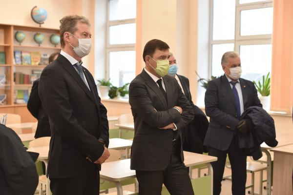 Евгений Куйвашев и Андрей Козицын посетили одну из самых крупных школ в регионе