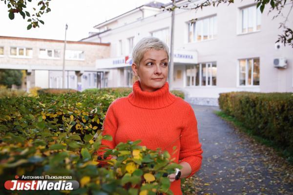Наталья Игнатова, врач-гастроэнтеролог: «Обычно осень ассоциируется с холодом, суровостью, наступлением зимы, но в этом году все по-другому». В Екатеринбурге +3