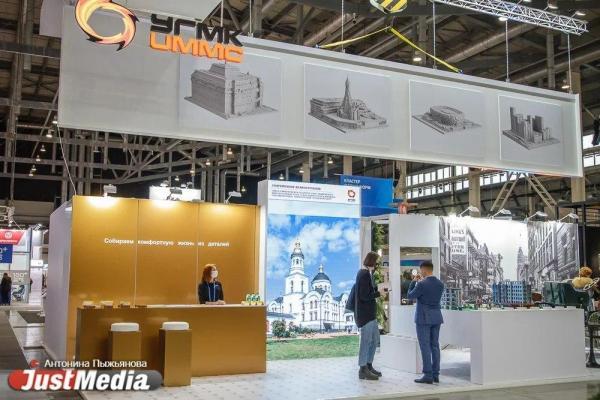 УГМК показала новый облик храма святой Екатерины