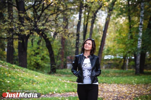 Светлана Богатырева, ТЮЗ: «Осень – это не повод грустить, а повод выйти на улицу и вдохновиться яркими осенними красками». В Екатеринбурге +2 и снег