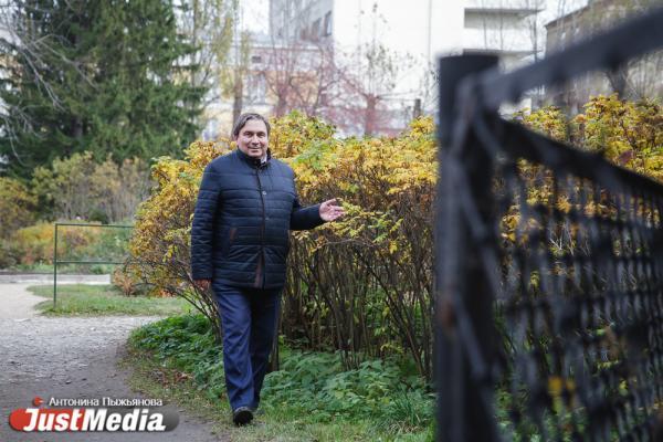 Министр ЖКХ Николай Смирнов: «Ранняя осень – наиболее спокойное время года: отопительный сезон начался, урожай собран». В Екатеринбурге +1