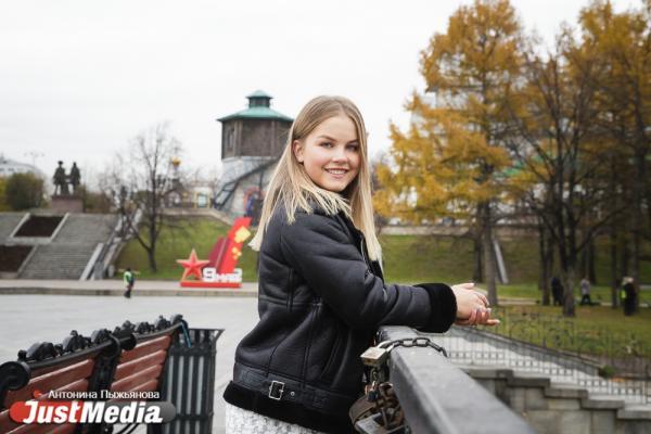 Прогулка с JustMedia.ru. Злата Помурзина о Плотинке: «Здесь Екатеринбург поприветствовал меня салютом»