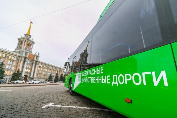 Екатеринбург получил новые автобусы с кондиционерами, интернетом и видеонаблюдением