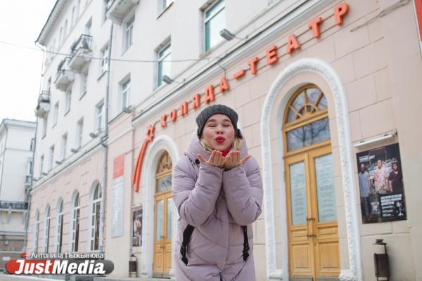 Анастасия Панькова, «Коляда театр»: «Ноябрь – время не самое лучшее, но и не самое плохое». В Екатеринбурге -11 градусов