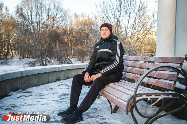 Вячеслав Ярмиев, председатель Федерации футбола: «Занимайтесь спортом, улучшайте свой иммунитет, тем более, в такое непростое время». В Екатеринбурге -15 градусов