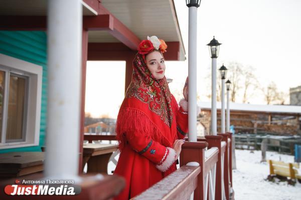 Весна-Красна из Парка Сказов: «Каждый день стараюсь, чтобы выглянуло солнышко  и вам стало теплее». В Екатеринбурге -9 градусов