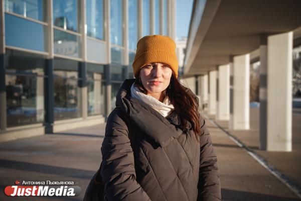 Вероника Токан, психолог, игротерапевт, супервизор:  «Когда приходит зима, каждый раз я думаю что со мной не так». В Екатеринбурге -7 градусов