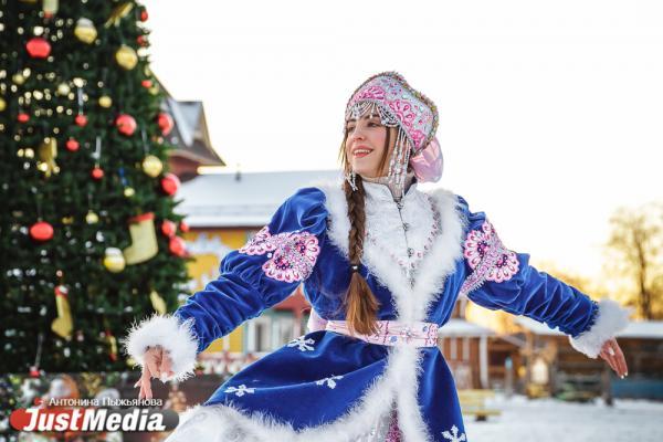 Капель из Парка Сказов:  «Хоть зимой солнышко и не такое жаркое, но внутри у меня всегда тепло». В Екатеринбурге -5 градусов