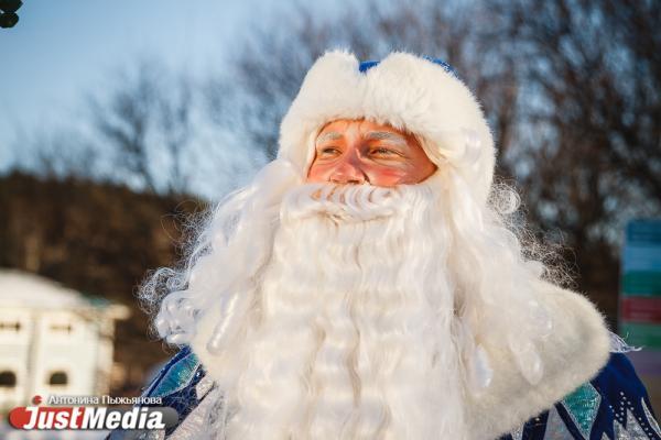 Урал Мороз из Парка Сказов: «В Новом году хочу пожелать вам крепкого уральского здоровья, чудес и волшебства». В Екатеринбурге -22 градуса