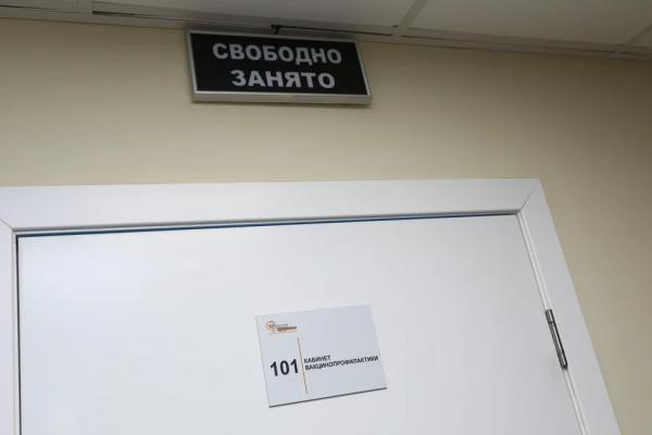 В УГМК началась массовая вакцинация работников
