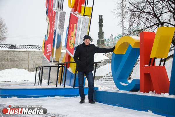 Мастер спорта по легкой атлетике Олег Кульков: «На дворе трескучие морозы, но первый весенний день уже не за горами». В Екатеринбурге -21 градус
