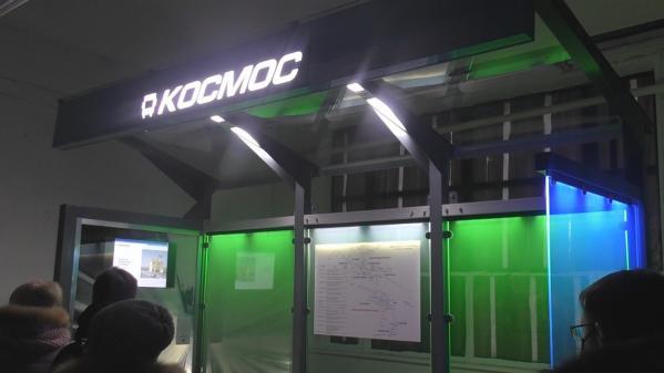 Свердловские школьники и студенты спроектировали «умную» остановку с функцией уборки и голосовым оповещением