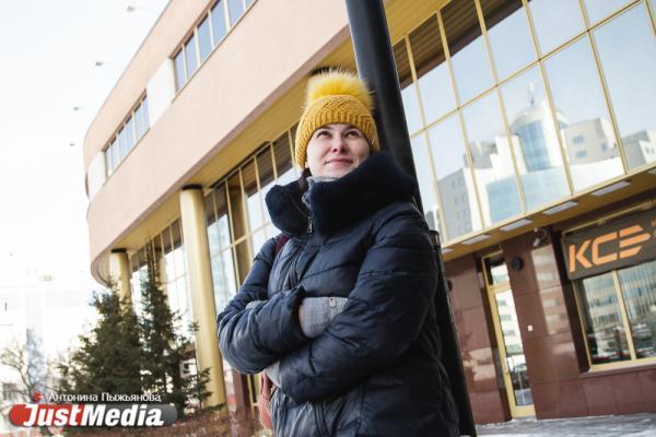 Инстаблогер Ольга Беляева: «Я нашла плюс в такой погоде – можно не гулять с детьми». В Екатеринбурге -20 градусов