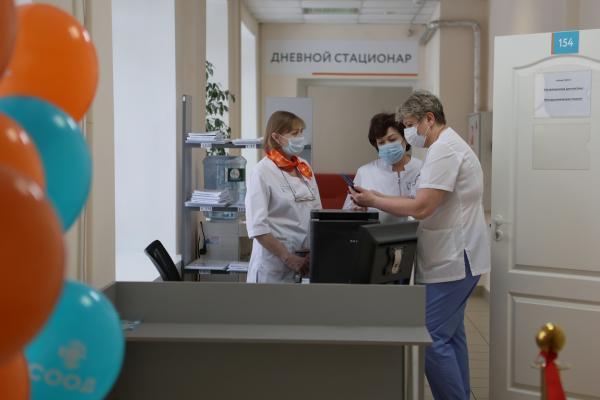 В Свердловской области открылся Центр онкодерматологии