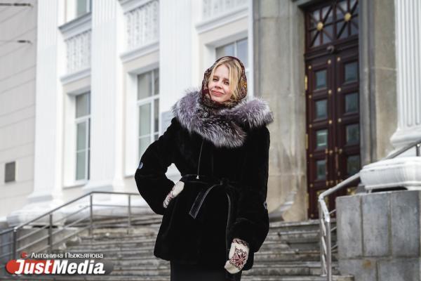 Библиотекарь Анастасия Русина: «В такую погоду самое лучшее – остаться дома с хорошей книгой и вкусным чаем». В Екатеринбурге -16 градусов