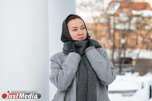 Байер Евгения Маслова: «Одевайтесь комфортно, тепло и по погоде, но не забывайте о стиле». В Екатеринбурге -15 градусов